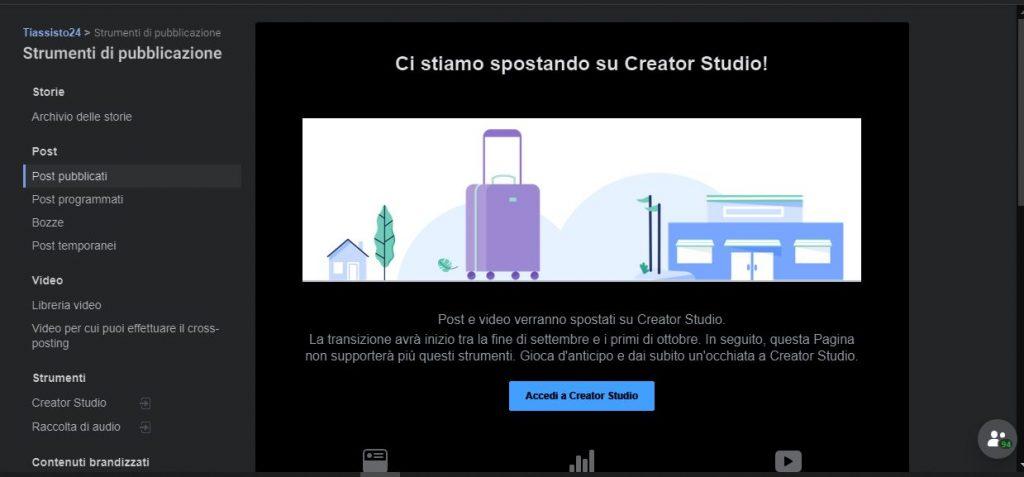 interfaccia facebook 2020